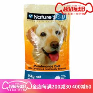 贵族全犬种牛肉米饭成犬狗粮15kg