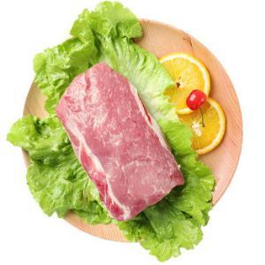 得利斯乡野猪通脊肉500g 16.9元