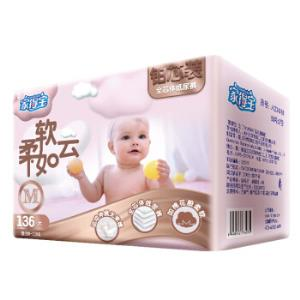 最后1小时:homebaby家得宝柔软如云系列铂芯装纸尿裤M136片*5件 494.5元包邮(合98.9元/件)