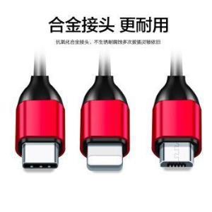 梵帝西诺 苹果/Type-c/安卓数据线三合一充电线 黑红 1.2m9.9元