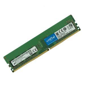 crucial 英睿达 DDR4 2400MHz 8GB 台式机内存(CT8G4DFS824A)249元包邮