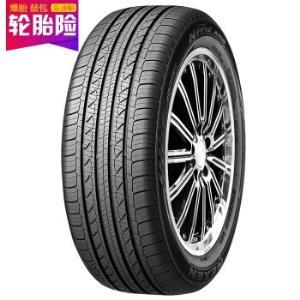 耐克森(Nexen)轮胎225/45R1791VAH8原配现代领动适配高尔夫GTI 319元