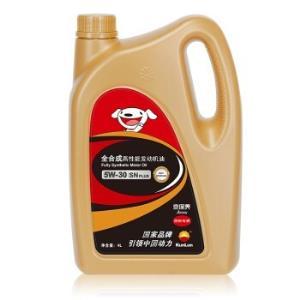Kunlun昆仑京保养5W-30SNPLUSGF-5全合成机油4L*2件