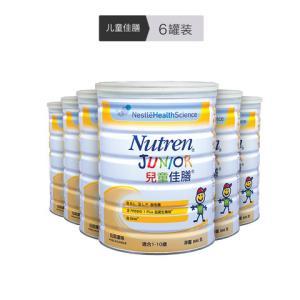 港版雀巢健康科学Nestle Health Science儿童小佳膳营养配方粉(1-10岁) 800g*6罐装1208.83元(需用券)
