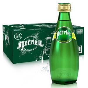 Perrier巴黎水原味气泡水330ml*24玻璃瓶整箱装*3件 333.6元(合111.2元/件)