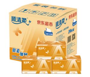 顺清柔抽纸3层120抽面巾纸*24包(小规格)整箱销售*3件 90.16元(合30.05元/件)