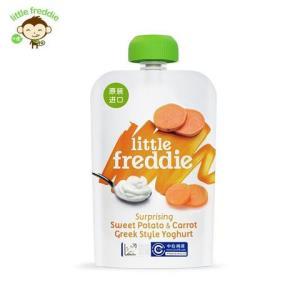 little freddie小皮发酵乳苹果胡萝卜甘薯泥100g 袋装 蔬果泥 适用年龄7个月以上 19.9元
