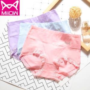 猫人(MiiOW)女士内裤女舒适无痕高腰女三角内裤包臀棉质女式内裤3条装 蓝色+粉色+紫色 XL 45.8元