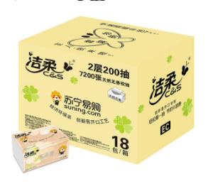 洁柔(C&S)抽纸 苏宁定制 二层200抽*18包(整箱销售)小规格(短幅) 30.9元