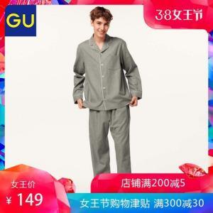GU 313158 极优 男装睡衣新款舒适简约家居服薄款睡衣套装 129元