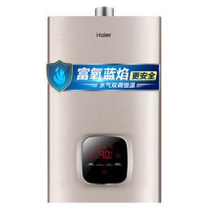 海尔(Haier)16升燃气热水器 智能变升水气双调恒温 随温感安全自检 专利蓝火焰JSQ31-16WD3(12T) 1898元