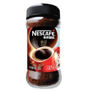 Nestlé 雀巢 醇品 速溶咖啡 50g 瓶装 *8件 87.2元(合10.9元/件)