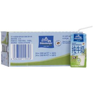 Oldenburger 欧德堡 超高温处理脱脂纯牛奶 200ml 24盒 55元