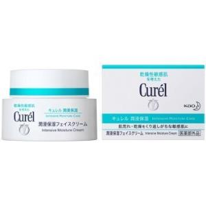 Curel 珂润 浸润保湿滋养乳霜 40g *2件 256元(合128元/件)