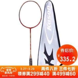 凯胜(KASON)力量型羽毛球拍全碳素碳纤维单拍TSF105TI红色(不穿线)+凑单品 274元(需用券)