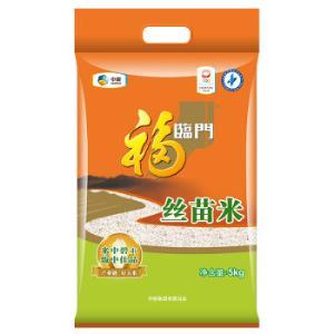 福临门丝苗米大米5kg*4件 114元(需用券,合28.5元/件)