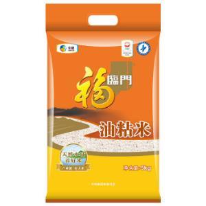 福临门籼米油粘米中粮出品5kg*3件 99元(合33元/件)