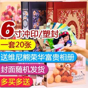 洗照片6寸20张照片冲印洗相片打印照片冲洗柯达刷 网上手机晒照片¥14.84