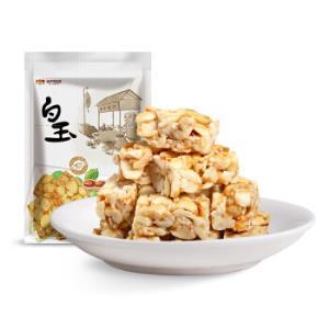 三只松鼠休闲零食四川特产小吃糕点饼干白玉川式花生酥135g/袋*12件 82.8元(合6.9元/件)