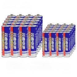双鹿碳性干电池5号20粒7号20粒16.9元(需用券)