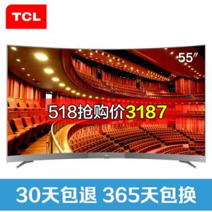 TCL55A950C55英寸曲面4K液晶电视 2399元