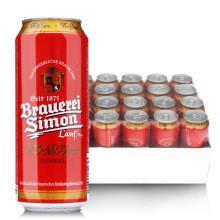 凯撒西蒙德国进口小麦黑啤酒500ml*24听整箱装*3件258.8元(合86.27元/件)