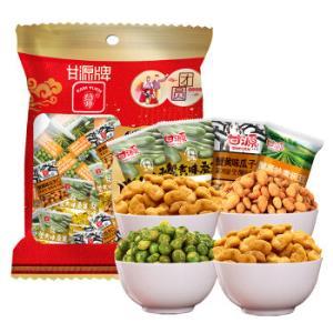 KAMYUEN甘源牌零食大礼包瓜子仁蚕豆青豆1168g 29.8元