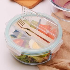 上班族玻璃饭盒分隔型便当盒微波炉加热专用碗学生保鲜盒餐盒带盖16.8元(需用券)