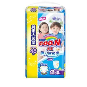 GOO.N大王维E系列婴儿拉拉裤XL48片*2件