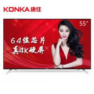 KONKA康佳A55U55英寸4K液晶电视 1499元