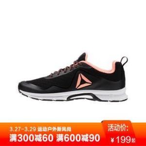 Reebok锐步官方 运动健身 TRIPLEHALL 7.0 女子 低帮跑步鞋 AWL97 CN3513-黑色/粉 36 *2件278元(合139元/件)