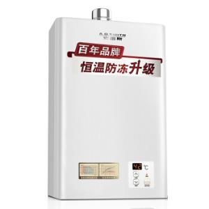 史密斯(A.O.Smith)16升宽频恒温 燃气热水器(天然气) JSQ33-VD0 3298元