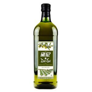 12点开始:黛尼(DalySol)特级初榨橄榄油 西班牙原瓶进口 1L 49.9元