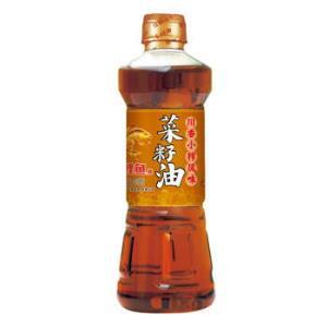 鲤鱼 川香小榨风味菜籽油 700ml *2件 19.9元(合9.95元/件)