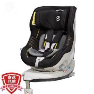 宝贝第一汽车儿童安全座椅0-4岁360度旋转 ISOFIX 企鹅萌军团  紫金黑1015元