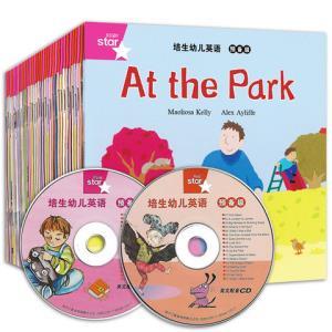全35册培生幼儿英语预备级启蒙英语绘本