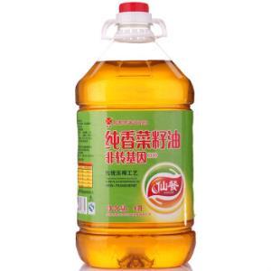 仙餐黄金产地纯香菜籽油4L 49.9元