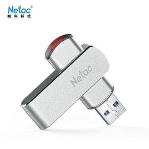 Netac朗科U388USB3.0U盘256GB159元