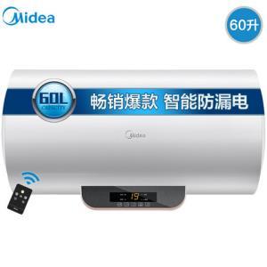 美的(Midea)60L家用电热水器F6021-T1(Y)2100W速热遥控操作预约洗浴一级能效 899元