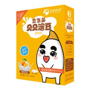 欧瑞园宝宝零食益生菌溶溶豆高钙与锌无添加白砂糖香橙味酸奶溶豆18g入口即化*2件 36.8元(合18.4元/件)