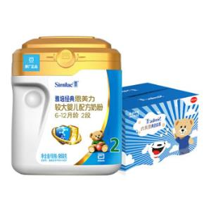 Abbott 雅培 经典恩美力 4段儿童成长牛奶粉 900g 96元