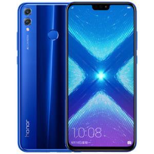 活动7.18号结束HUAWEI华为荣耀8X智能手机魅海蓝4GB64GB 999元