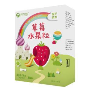 欧瑞园宝宝零食溶溶豆入口即化冻干草莓味水果溶豆18g*13件 213元(合16.38元/件)