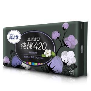 kotex高洁丝臻选系列极薄纯棉卫生巾420mm3片装*2件 10.8元(合5.4元/件)