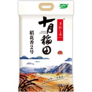 十月稻田稻花香米2号东北大米5kg+凑单品 29.75元包邮(双重优惠)