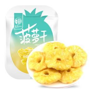华味亨 蜜饯果干 菠萝干 100g *12件 81.6元(合6.8元/件)