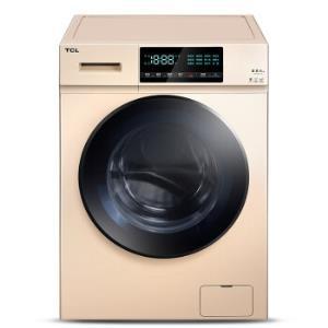 TCLXQGM85-U8滚筒洗衣机洗烘一体机8.5KG(流沙金) 2999元