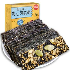 Be&Cheery百草味南瓜籽夹心海苔脆片40g*2件 14.8元(合7.4元/件)