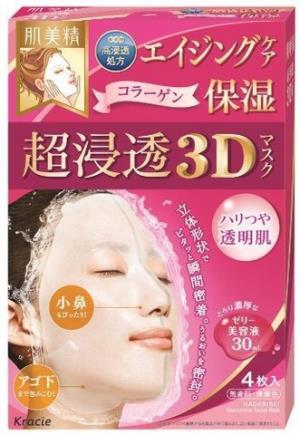 Kracie嘉娜宝肌美精超浸透3D面膜面贴膜30ml/片*4嫩白抗老化保湿补水各种肤质通用*2件67元(合33.5元/件)