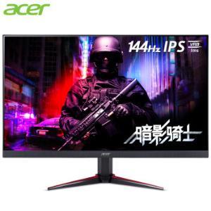 acer宏�暗影骑士VG270P27英寸IPS电竞显示器(144Hz、1ms)1599元